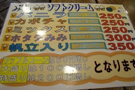 10-11--30-11.JPG